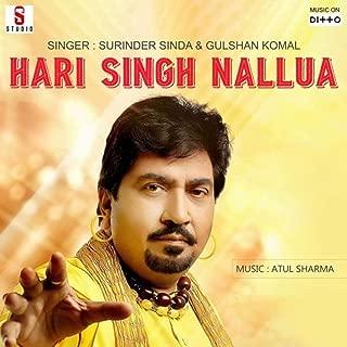 Hari Singh Nallua
