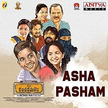 """Asha Pasham (From """"Care of Kancharapalem"""")"""