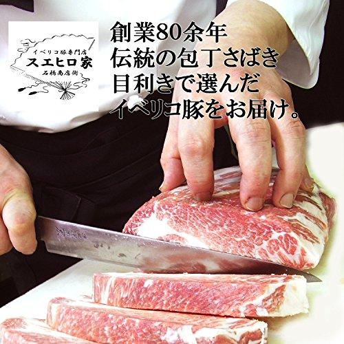 イベリコ豚専門店スエヒロ家 イベリコ豚ベジョータ大トロカルビ(焼肉用)