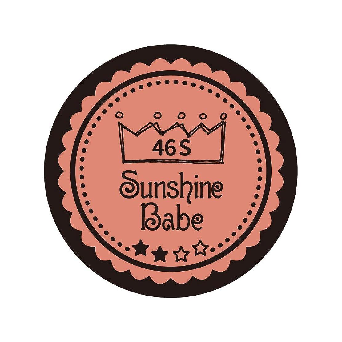 うっかり呼び出す高速道路Sunshine Babe カラージェル 46S ピンクベージュ 2.7g UV/LED対応