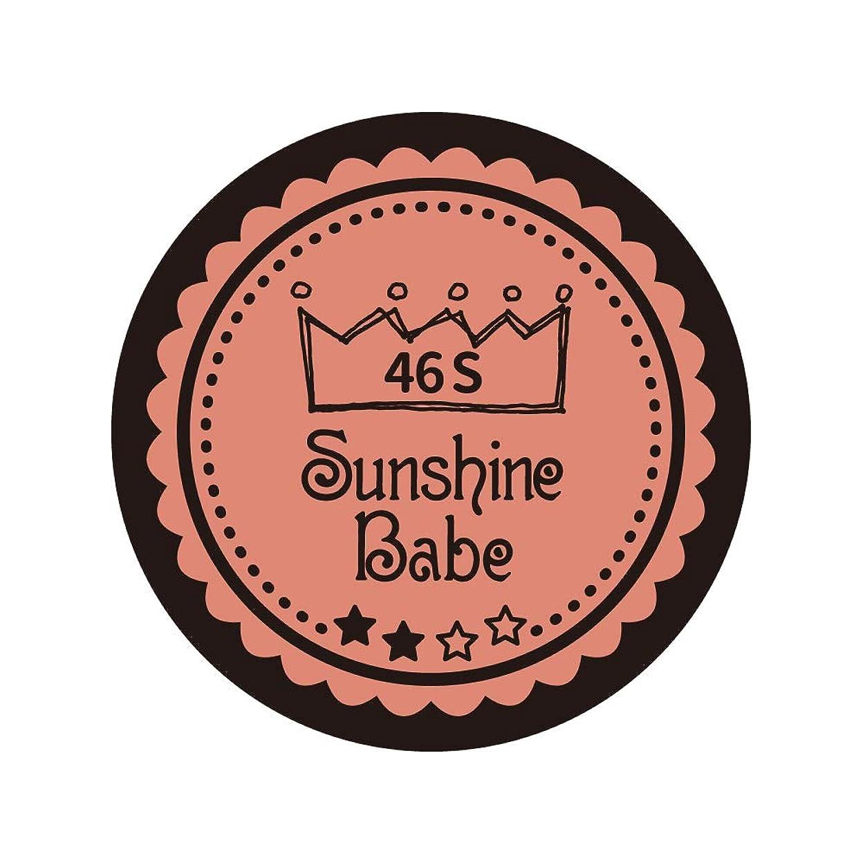 苦しめる実行可能影響Sunshine Babe カラージェル 46S ピンクベージュ 2.7g UV/LED対応