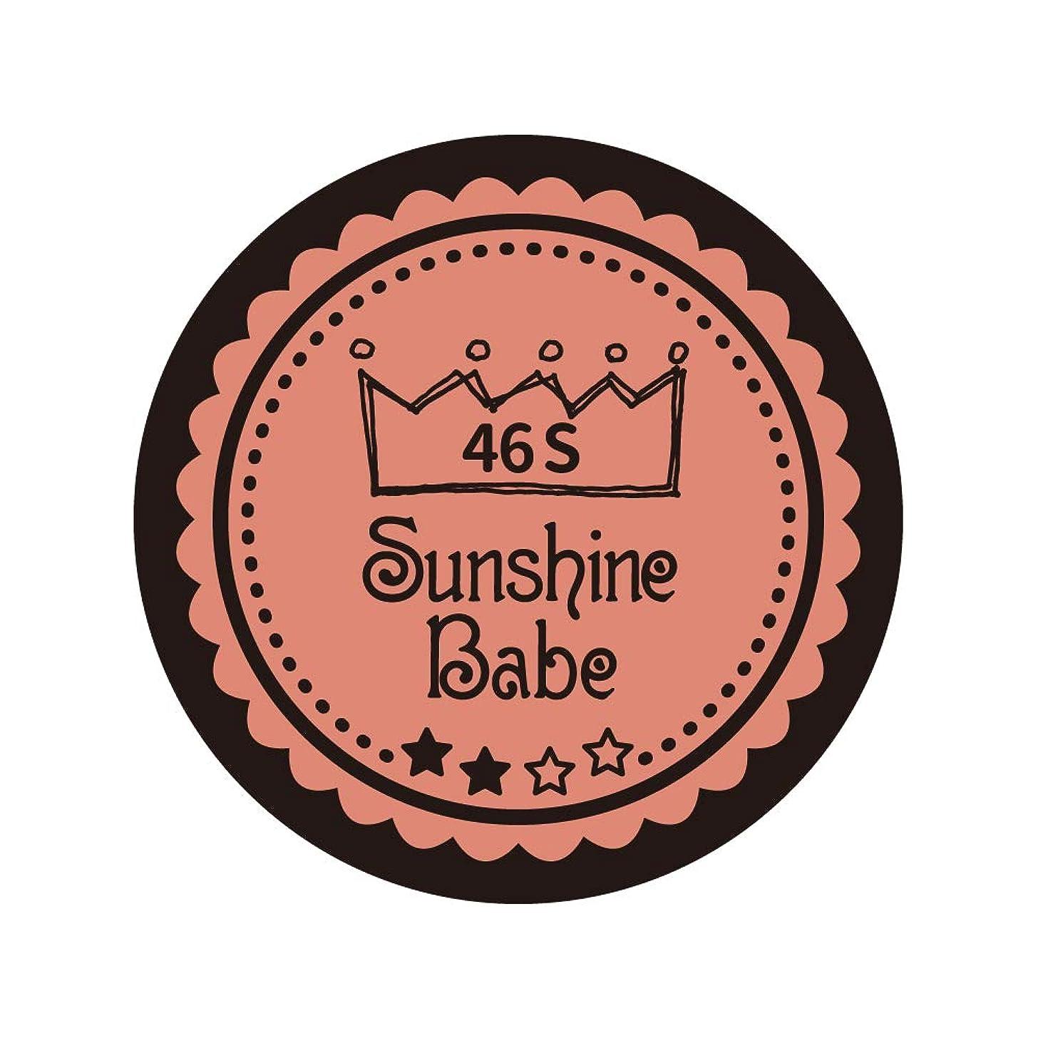 艦隊冷淡な乳白色Sunshine Babe カラージェル 46S ピンクベージュ 2.7g UV/LED対応