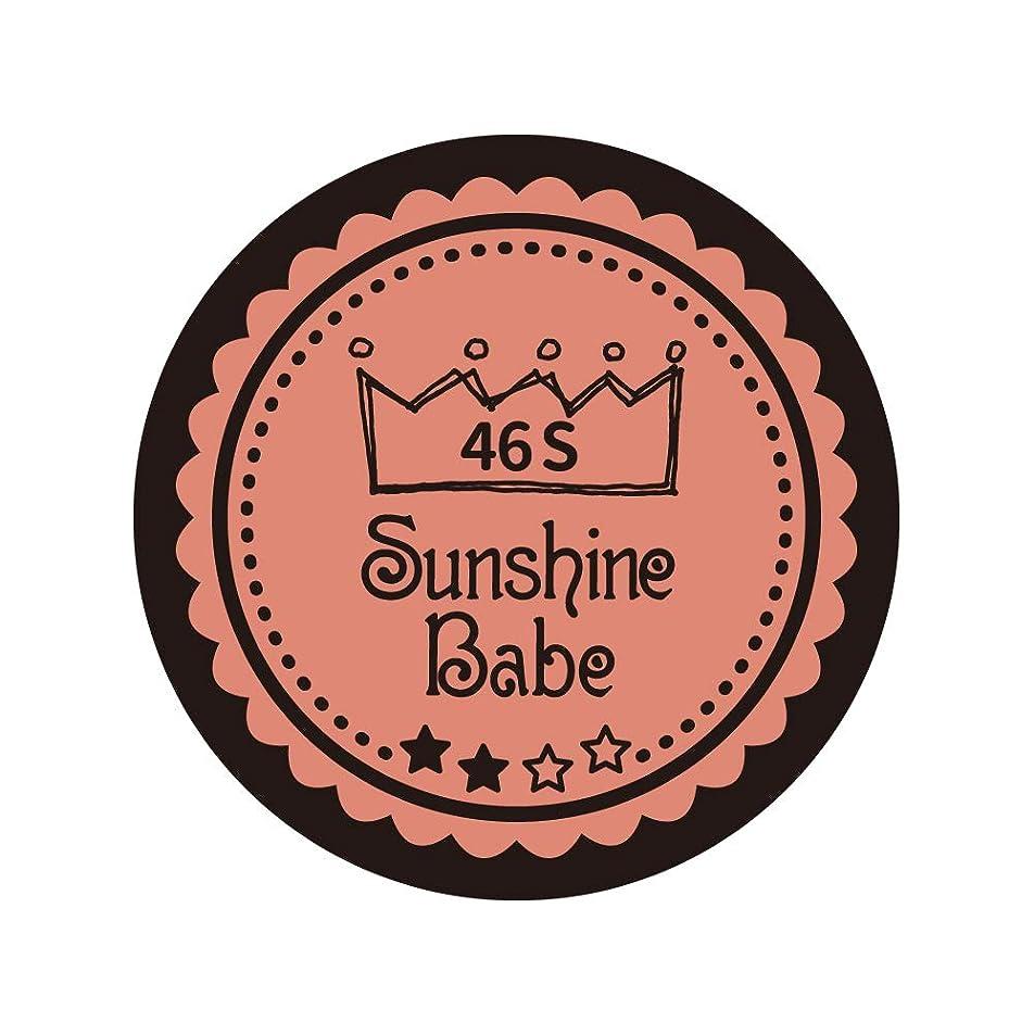 無臭塗抹民間人Sunshine Babe カラージェル 46S ピンクベージュ 2.7g UV/LED対応