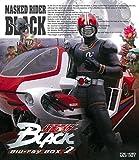 仮面ライダーBLACK Blu-ray BOX 2[Blu-ray/ブルーレイ]