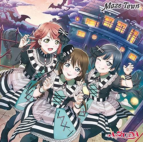 【メーカー特典あり】 Maze Town(連動購入特典:オリジナル収納BOX「QU4RTZ」リミテッド引換シリアルコード付)
