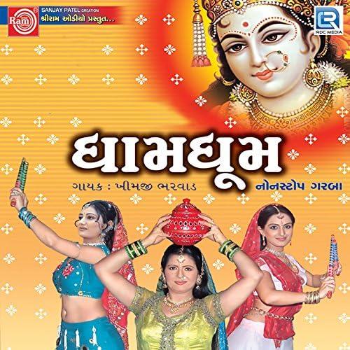 Khimji Bharvad