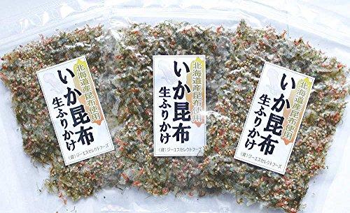 海藻問屋 いか昆布 ふりかけ (35g×3袋) 広島道産 昆布 イカ ご飯のお供 お茶漬け