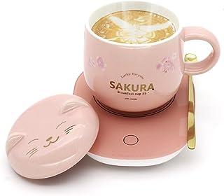 LIZHIGU Coffee Cup Warmer with Cup - Coffee Mug Warmer Cup Warmer for Desk Coffee Warmer with Mug Set Coffee Mug with Warm...