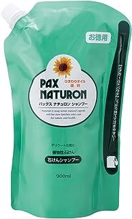 [Amazon限定ブランド] NATUXIA(ナチュシア) パックスナチュロン シャンプー 詰替用 900ml 大容量タイプ