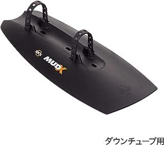 SKS Mud-X Downtube Fender