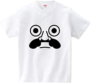ひげおじさん(Tシャツ?ホワイト) (犬田猫三郎)