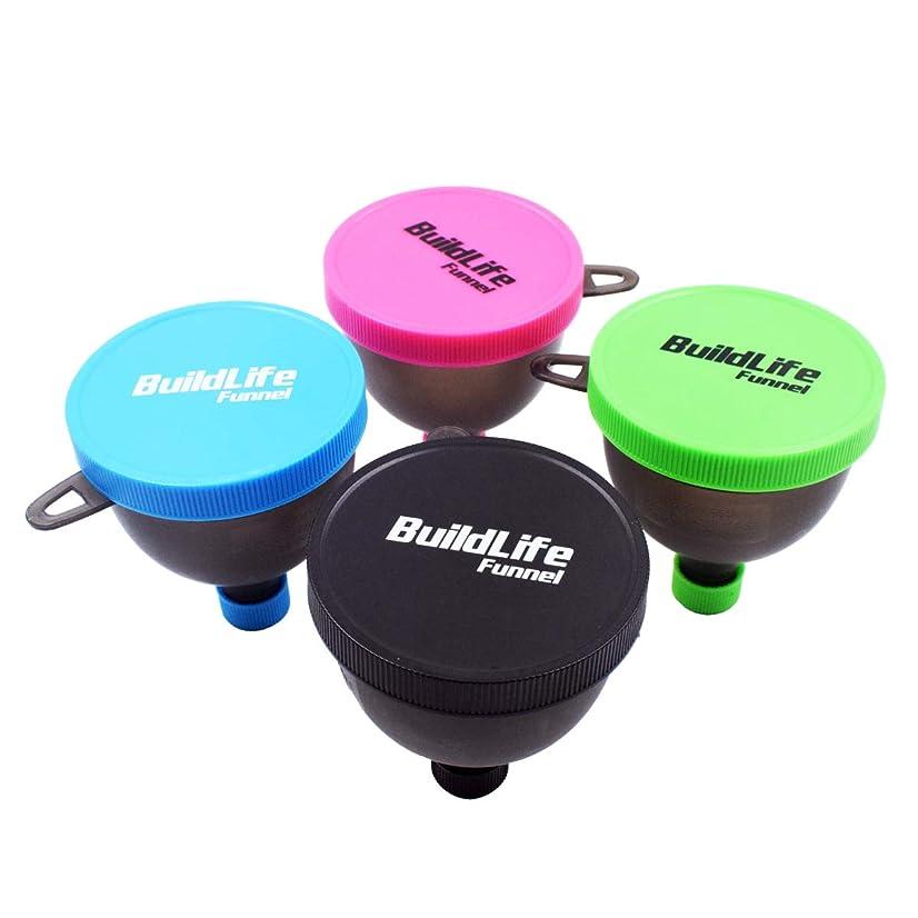 不安定意味するリルBuildLife Fill Nゴーファンネル - プロテインファンネル - サプリメントファンネル - ウォーターボトルファネル - サプリメント用粉末容器、プロテインパウダー(4パック)