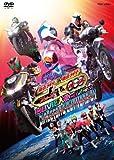 仮面ライダー×仮面ライダー フォーゼ&オーズ MOVIE大戦 MEGA MAX ディレクターズカット版 [DVD]