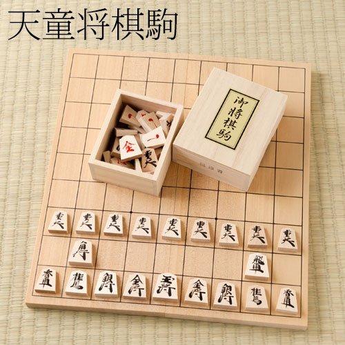 天童将棋駒将棋盤セット職人による手書き将棋駒と折盤のセットTendou-shougikoma, Shogi board set