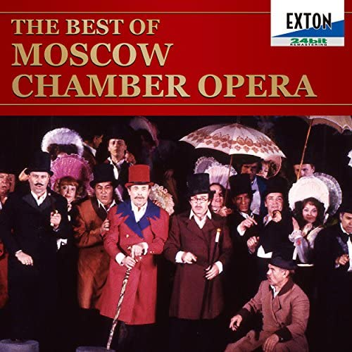 Anatoly Levin, Vladimir Agronsky & Moscow Chamber Opera Theater Orchestra