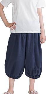 [パジャマ工房] レディース バルーンパンツ 七分丈 綿100% 二重ガーゼ(ダブルガーゼ) [710]