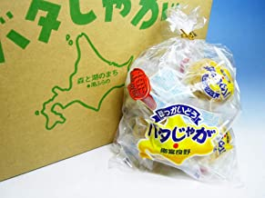 バタじゃが【1箱20袋入】