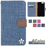 AQUOS R3 ケース 手帳型 アクオスR3 カバー SH-04L SHV44 手帳カバー カード収納 ダイアリー スマホケース 全機種対応 リネン風 白い花 可愛い 和風 大人 国内生産 Blue [sh04l01mBNRTDEE09fw3446]