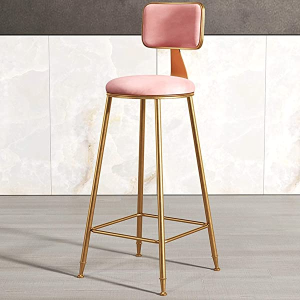 Metal Bar Stool Chair Without Armrests Four Legs Modern Kitchen Dining Chair High Stool Color Pink Size Sitting Height 75CM