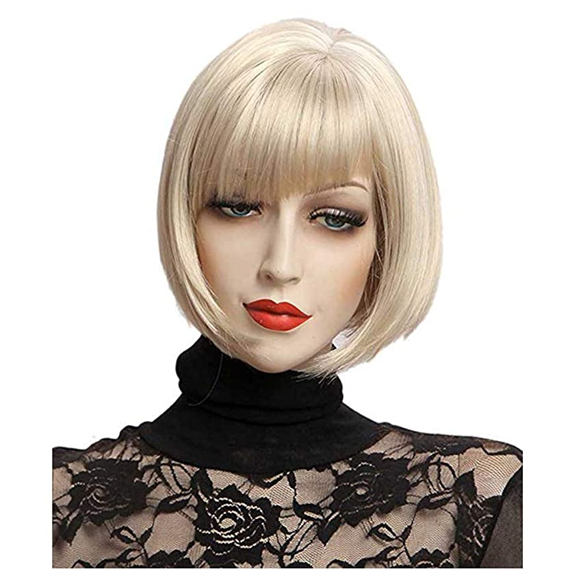 温室反対眩惑する女性合成ボブショートウィッグカラー耐熱コスプレパーティーヘアウィッグ30cm