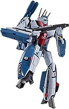 Bandai HI-Metal R Macross: Do You Remember Love? VF-1S Strike Valkyrie (Ichijo Hikaru) About 90mm ABS & PVC Painted Action Figure