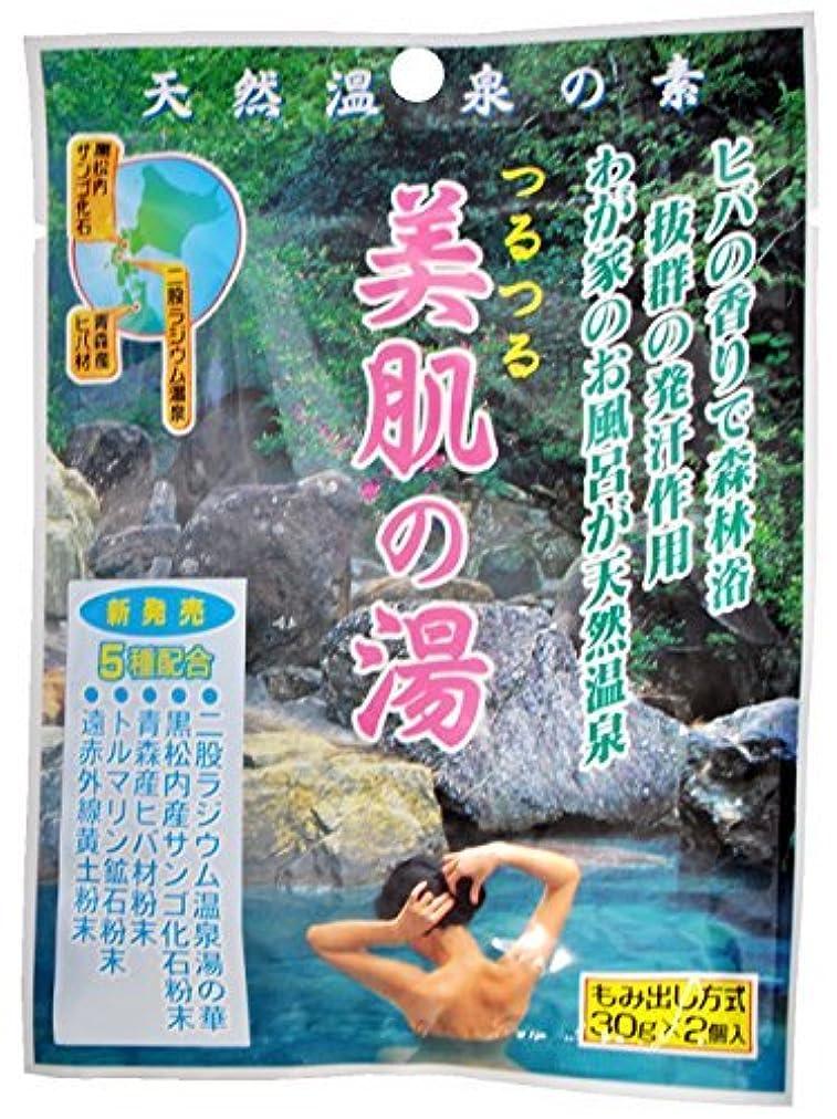 考え付録粗い【まとめ買い】天然成分入浴剤 つるつる 美肌の湯 2袋入 二股ラジウム温泉の湯の華 ×30個