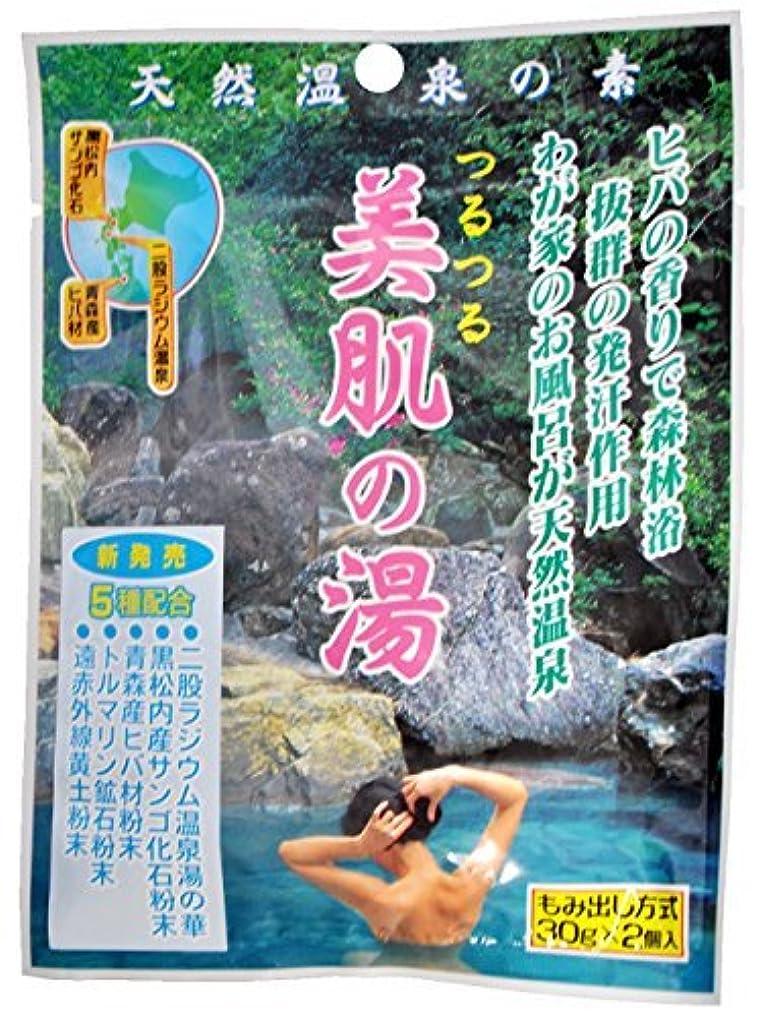 郡従事した崖【まとめ買い】天然成分入浴剤 つるつる 美肌の湯 2袋入 二股ラジウム温泉の湯の華 ×8個