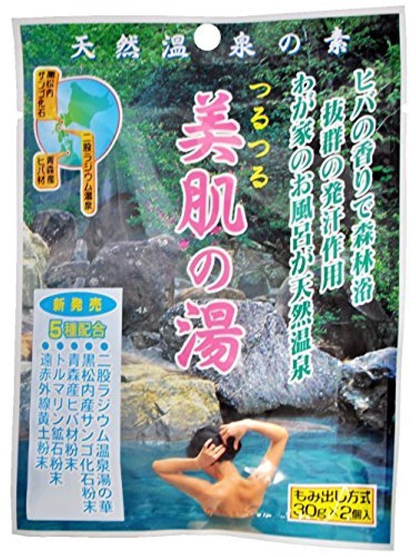 シャワー直面する炎上【まとめ買い】天然成分入浴剤 つるつる 美肌の湯 2袋入 二股ラジウム温泉の湯の華 ×30個
