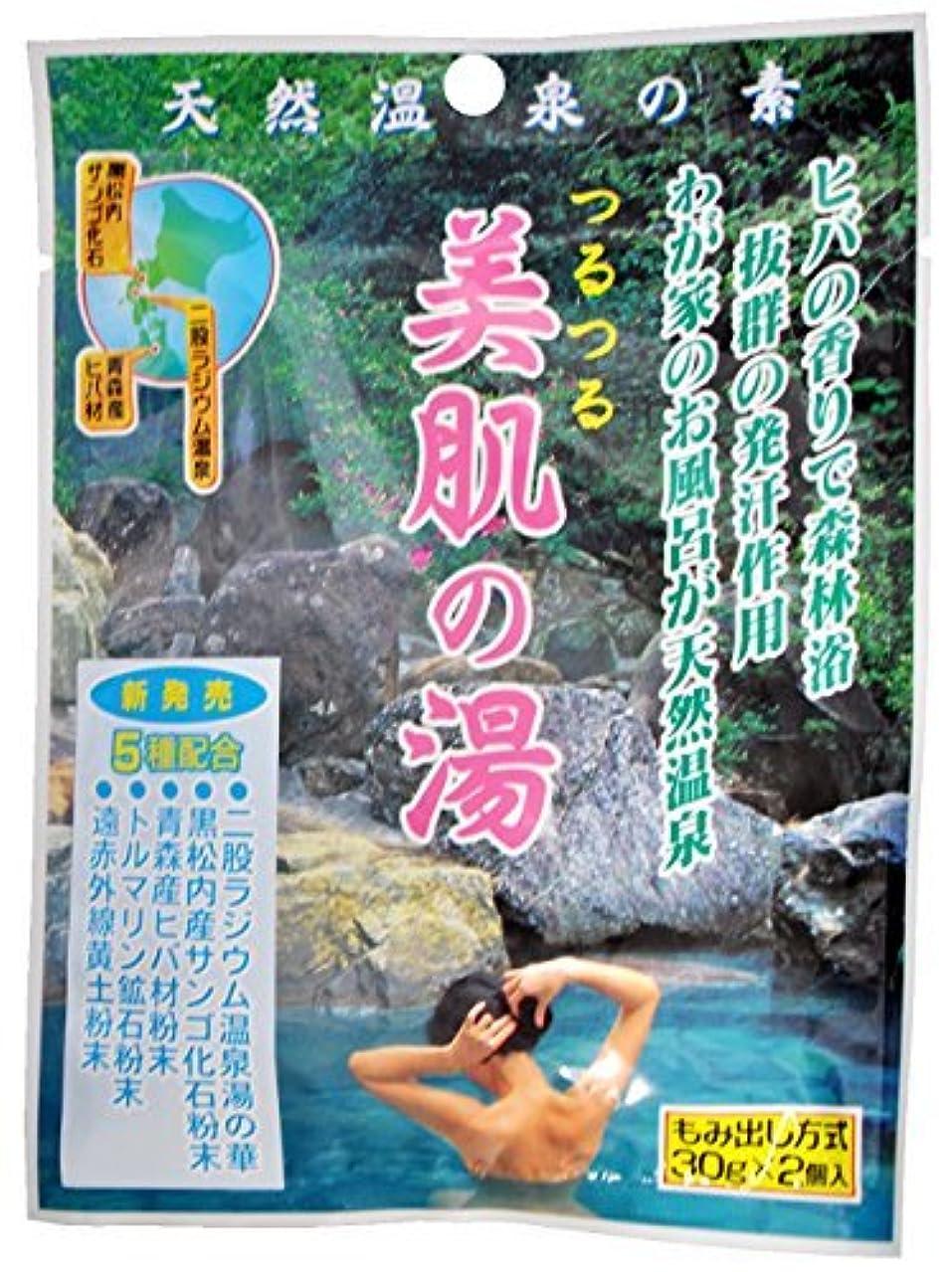 セブン取り壊す薄汚い【まとめ買い】天然成分入浴剤 つるつる 美肌の湯 2袋入 二股ラジウム温泉の湯の華 ×30個