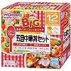 BIGサイズの栄養マルシェ 五目中華丼セット×3個