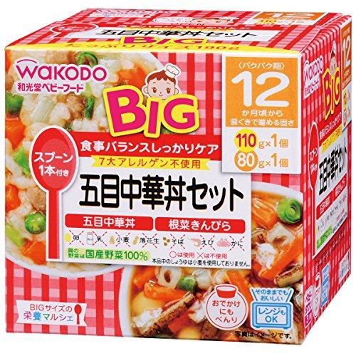 和光堂『BIGサイズの栄養マルシェ 五目中華丼セット』