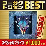 グレイテスト・ヒッツ~Past To Present 1977-1990(期間生産限定盤)