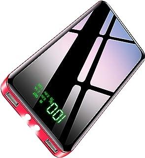 【2020年最新型&PSE認証済】 モバイルバッテリー 大容量 25800mAh パススルー機能搭載 急速携帯充電器 LEDライト機能 2USBポート 最大2.1A出力 二台同時充電 LCD残量表示 スマホ充電器 旅行/出張/緊急用 防災グッズ...