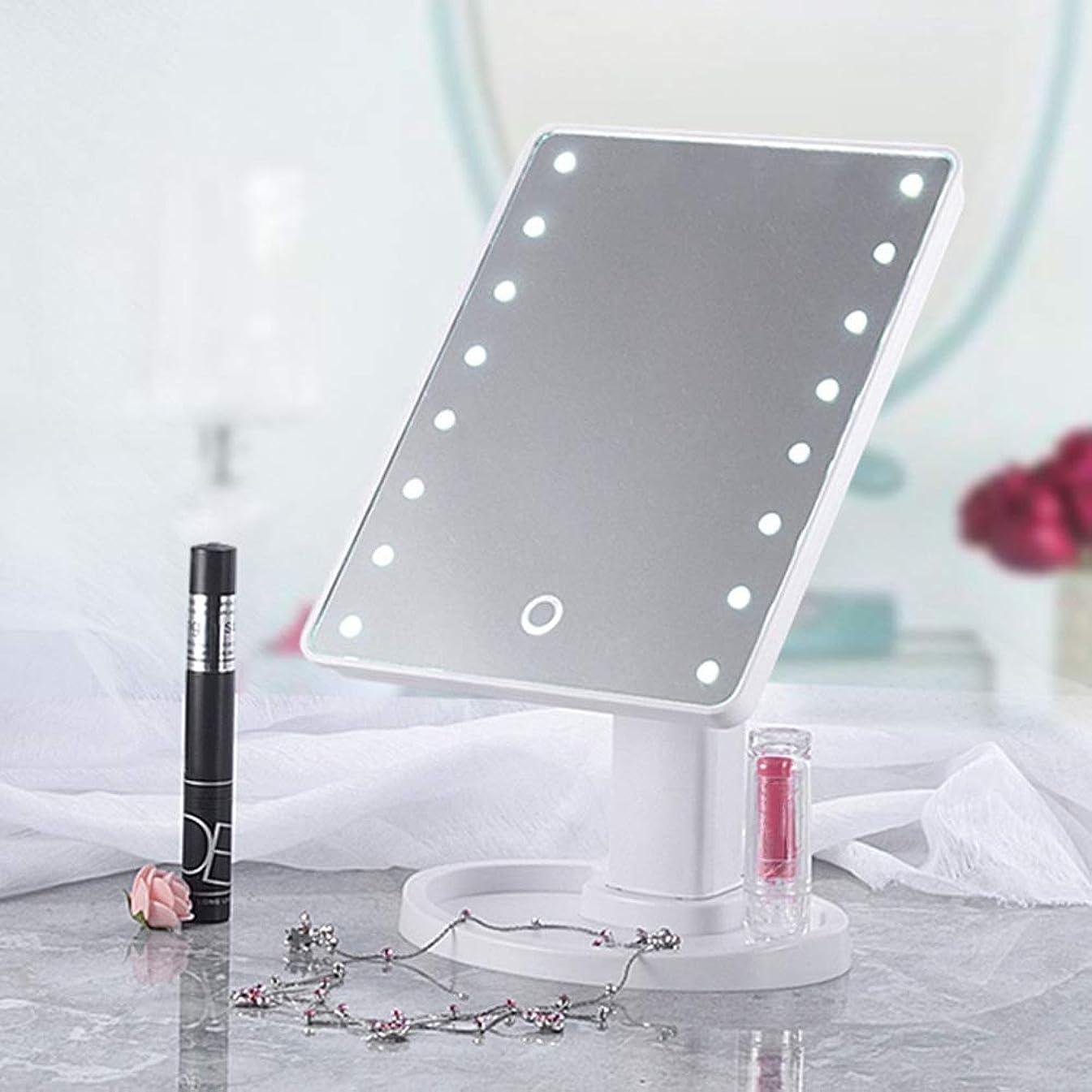 解決喉頭団結Plutoury 化粧鏡 鏡 卓上 LEDライト22灯 女優ミラー 化粧鏡 LEDライト付き 明るさ調節可 180°回転 電池交換可能(WT1-22)