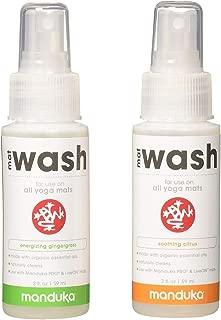 manduka 2-Pack 2 oz. Mat Wash Combo