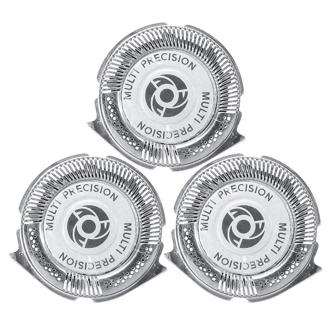 敬意を表する篭合わせてシェーバー 替刃 シェーバー ヘッド フィリップスシリーズ5000シェーバーSH50 / 51/52 HQ8用 交換ヘッド 替え刃 3頭のヘッド 替刃3個入り (フィリップスの型番に適応)