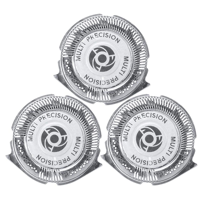 シェーバー交換ヘッド シェーバー替刃 電動シェーバー替刃 適用Philips Series 5000 Shaver SH50/51/52 HQ8交換用 3頭のヘッド 替刃3個入り シェーバー ヘッド交換ヘッド