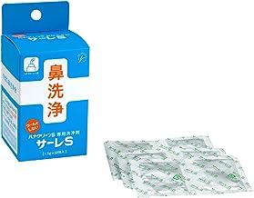 ハナクリーン サーレS50回分 ハナクリーン・鼻洗浄(鼻うがい)用洗浄剤 日本製 1.5グラム (x 50) ミント 1 個