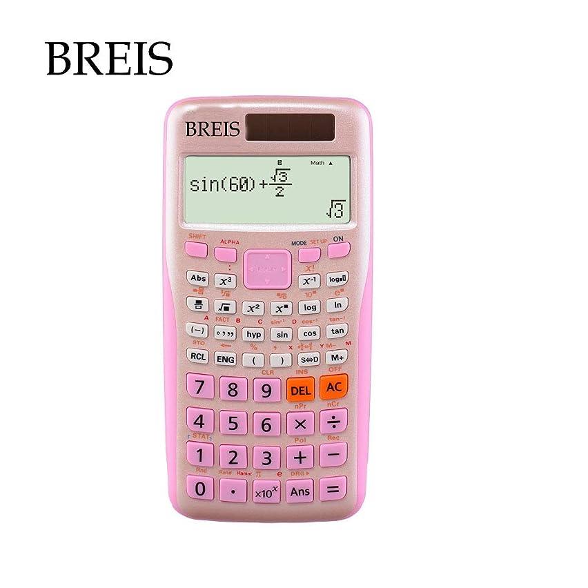 余裕がある補足外部電卓 ソーラーバッテリー デュアルパワー 科学機能 卓上電卓 試験 学生 特製 多機能電卓 オフィス ファイナンス 教師 家族向け ピンク