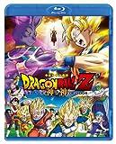 ドラゴンボールZ 神と神[Blu-ray/ブルーレイ]