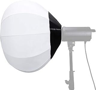 FOSITAN Softbox Beleuchtungsset, 85 cm