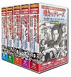 フランス映画 パーフェクトコレクション 全5巻 DVD50枚組 (ヨコハマレコード限定 特典DVD付)セット ACC-127-129-131-135-137 image