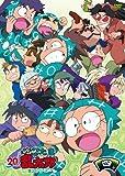 TVアニメ(忍たま乱太郎) DVD 第20シリーズ 四の段