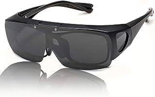 de31349beb5a Oversized Polarized Sunglasses, Wrap Around Style, Fit Over Regular  Prescription Glasses with Flip Up