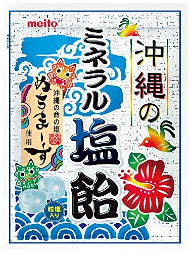 名糖産業 沖縄のミネラル塩飴 80g×10袋