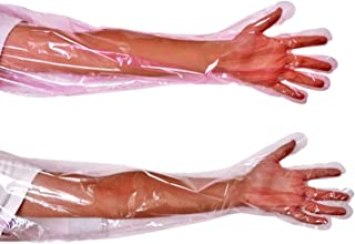 YouU Disposable Soft Plastic Film Gloves Long Arm Veterinary Examination Artificial Insemination Glove (50 Pcs/pink)
