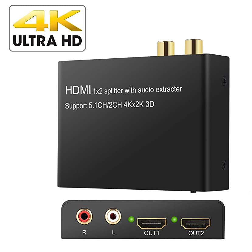 Neoteck 1x2 HDMI Splitter with Audio Output + 4Kx2K HDMI Audio Extractor, HDMI to Optical Spdif Toslink Converter + HDMI Video Adapter Splitter for HDTV PC Sky Box