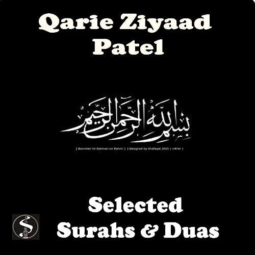 Dua 1 by Qari Ziyaad Patel on Amazon Music - Amazon com