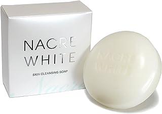 皮膚科専門医の意見・要望に基づいて誕生 ネイカーホワイト 無添加 低刺激性 化粧石鹸(洗顔・全身用) 60g 泡立てネット付き