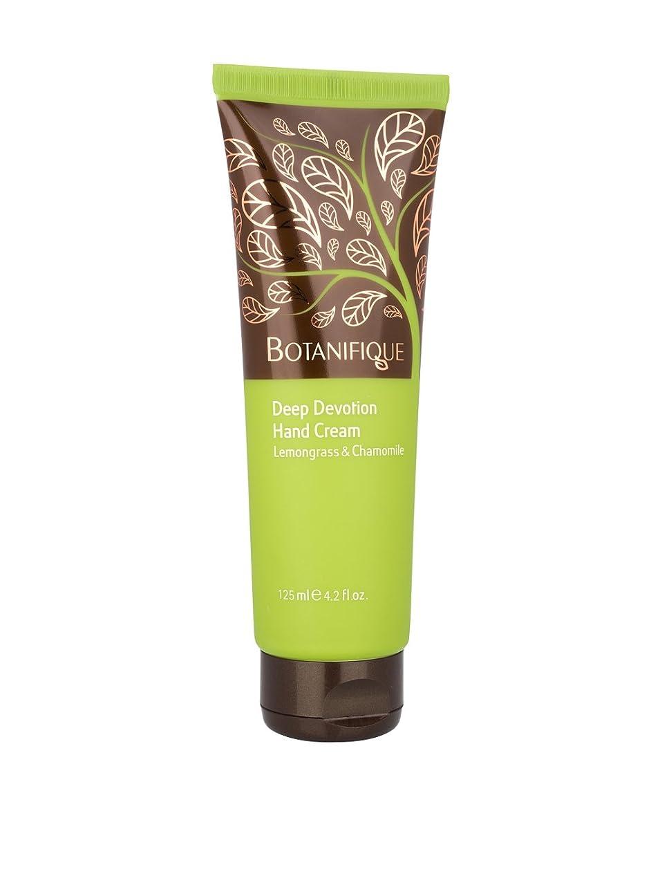 シーズン散歩取り付けBotanifique Deep Devotion Hand Cream - Lemongrass & Chamomile 125ml/4.2oz並行輸入品